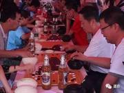围棋史上的8月18日 首届中国围棋大会鄂尔多斯闭幕