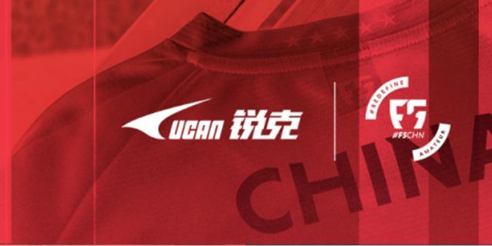 2019F5WC世界冠军赛总决赛 锐克中国队球衣正式发布