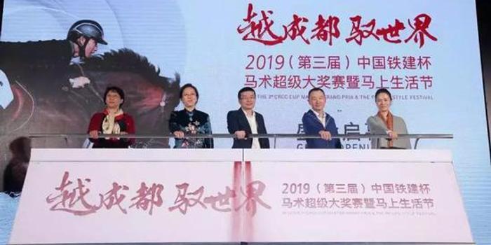 中国铁建杯马术超级大奖赛暨马上生活节来啦