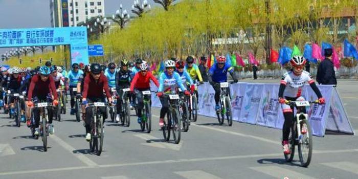 2019青海自行车联赛首站开赛 14支车队160余人参赛