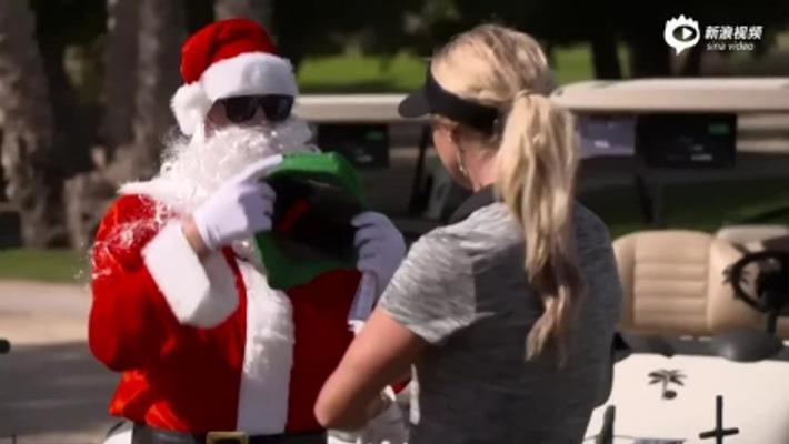 圣诞老人搅局女子欧巡赛 您是请来逗比的吗?