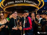 传奇扑克伦敦站主赛事 马来西亚军团席卷决赛桌