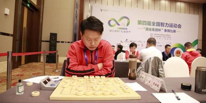 智运会象棋赛第三轮对阵:蒋川VS孟辰 洪智VS程鸣