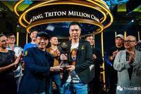 为麻将复仇!中国选手扑克赛夺冠 揽一亿奖金