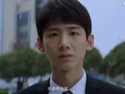 看电视剧《平凡的荣耀》 围棋少年的职场奋斗史