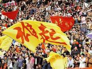 这支赛季不败的球队能让四川足球的踏上复兴之路吗?