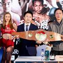上海国际拳王金腰带争霸赛发布会召开 赛未开气先行