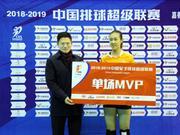 浙江女排3-1四川排位赛开门红 王娜获得比赛MVP