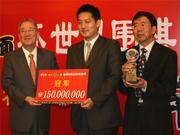 历史上的今天:11年前常昊助中国夺得农心杯首冠
