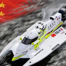 """盤點F1摩托艇世錦賽年度總冠軍 """"中國紅""""最可敬"""