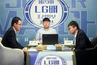 LG杯决赛杨鼎新1比1扳平时越 14日冠军决胜局