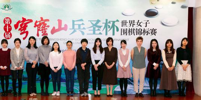 兵圣杯世界女子赛苏州开幕 6位中国棋手出战