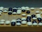 吴清源『AI思维』20:吴•木谷彻夜长谈到天明