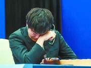 下棋低迷期如何面对?绝不放弃坚强勇敢面对