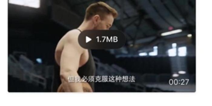海沃德首次中国行即将开启 如不打球专心打LOL?
