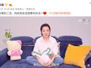 奥运冠军刘璇亲承怀二胎 特殊时期孕育生命叹不易