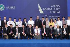 聚焦城市发展扬帆未来 中国帆船城市发展研讨会落幕