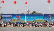 中国家庭帆船赛锦州站起航
