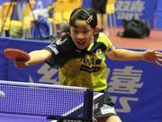 张本智和10岁妹妹中国首次亮相夺冠 国乒男线溃败