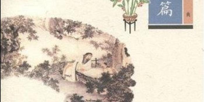 中国围棋史话:宋金元众国手争霸 《棋经十三篇》