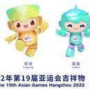 歷屆亞運會吉祥物回顧 熊貓盼盼是一代人的青春