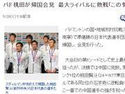 日羽球队长承认和中国差距 桃田贤斗要8月世锦赛雪耻