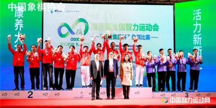 智运会象棋奖牌榜:浙江4金2银居首 河北2金