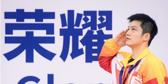 樊振东:拿下男单冠军很开心 金牌激励我去进步