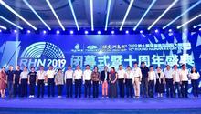 2019第十届海帆赛圆满落幕