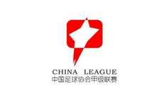 中甲第13轮后积分总榜:成都蓉城领跑 梅州第二