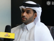 新浪vs卡塔尔内阁大臣:希望国足进2022年世界杯