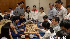 各大媒体重点报道吴清源杯  影响力并肩男子大赛