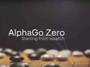 计算机围棋大赛的前世今生 阿尔法零只是开始