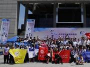 留动中国西北赛区落幕 西北工业大学获团体冠军