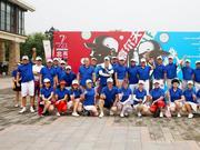 全明星高尔夫球队非凡之路7月赛红枫湖完赛