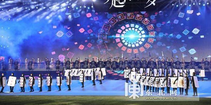 第四届智运会开幕 黑龙江代表团阵容强大有望夺牌