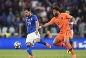 [热身赛]意大利1-1荷兰