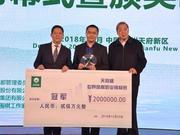 图集-新浪二十载 见证中国围棋三十九冠