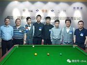 中巡赛西安站北京资格赛结束