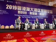IBF中国区王锐航出席活动