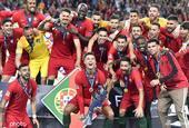 [欧国联决赛]葡萄牙1-0荷兰夺冠