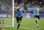 [美洲杯]乌拉圭4-0厄瓜多尔