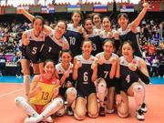 U20世锦赛中国女排晋级八强