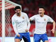 [足协杯]上海上港0-2山东鲁能