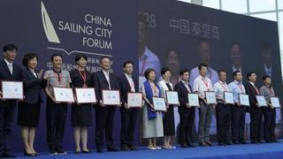 中国帆船发展城市联盟授牌仪式