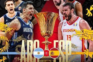 世界杯决赛海报:斯科拉vs小加
