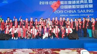 2019中国帆船年度颁奖礼落幕