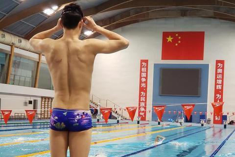 孙杨在北京开始训练