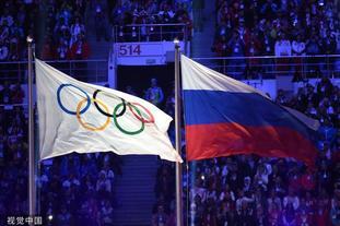 俄罗斯遭WADA国际禁赛4年
