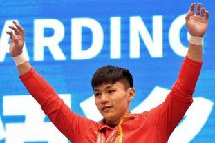 世界杯冯吕栋获67公斤两金